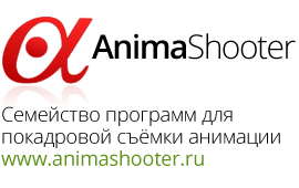 animashooter banner